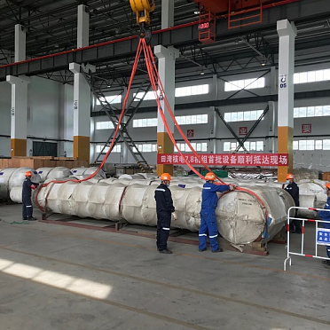First elements of reactor building safety system for unit No.7 of Tianwan NPP have been delivered to China