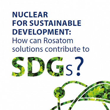 Nuclear for Sustainable Development